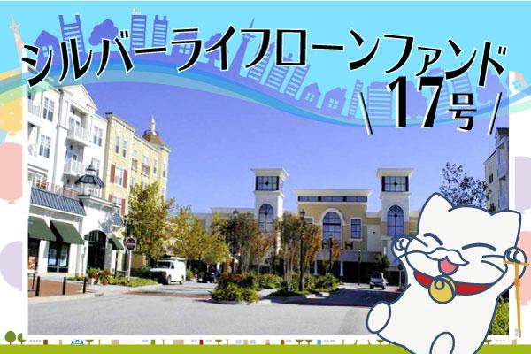 https://www.gaiafunding.jp/material/fund/2018/05/438/main_visual.jpg